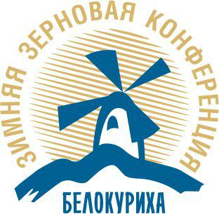 Зимняя зерновая конференция в Белокурихе в 2021 году пройдет в конце февраля