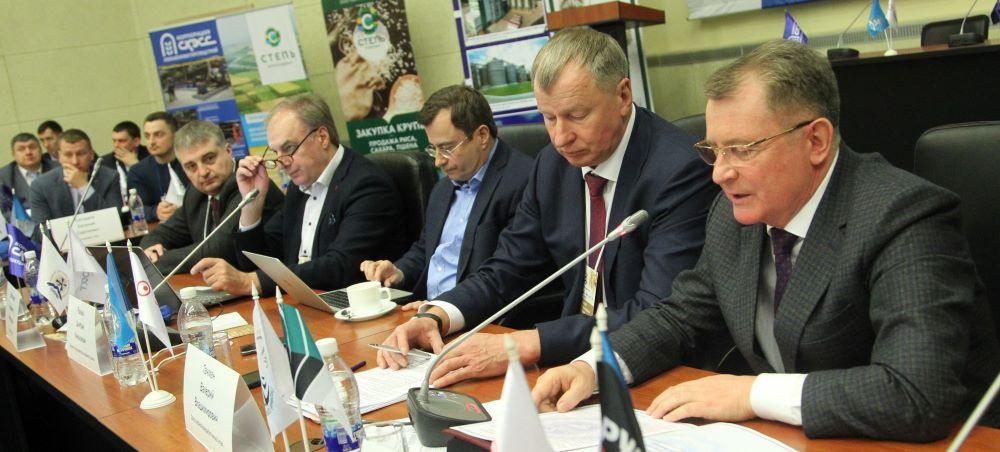 13-ая Зимняя зерновая конференция