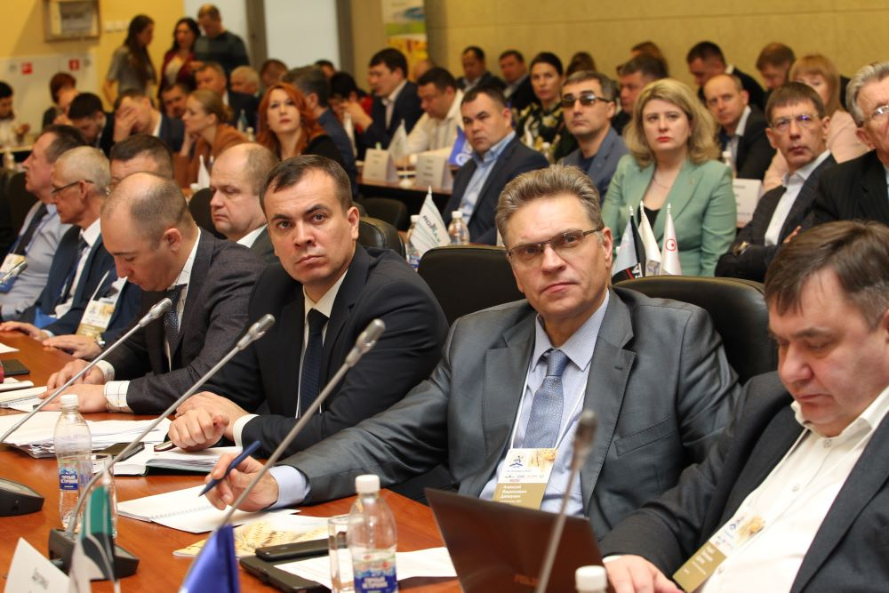 Участники конференции - 2020